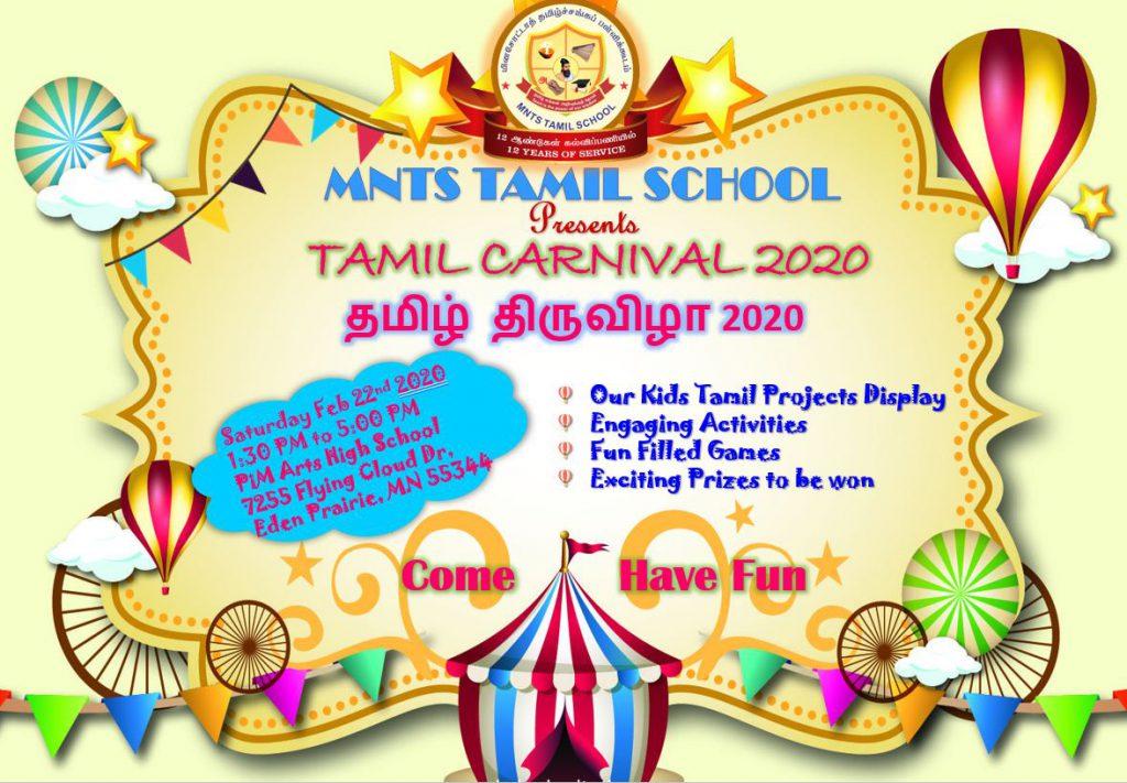 Tamil Carnival 2020